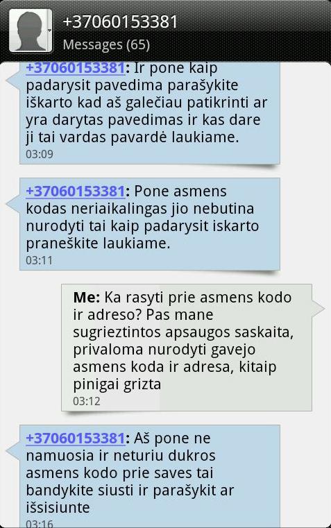 Negalima padidinti nario be SMS