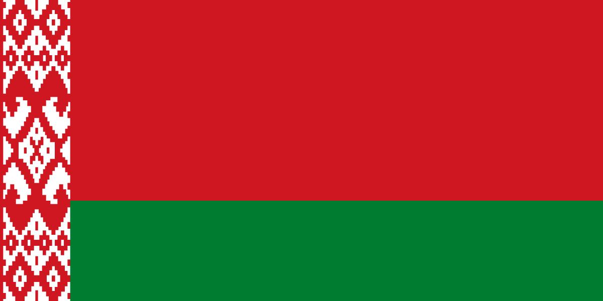 Padideje nariai Baltarusijos Respublikoje Ar galima padidinti kelio nari